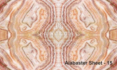 Alabaster Sheet SBAS1015