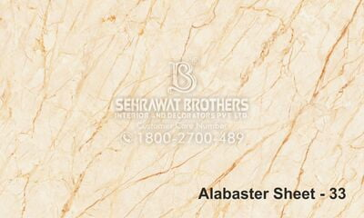 Alabaster Sheet SBAS1033