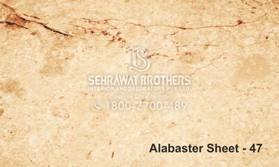 Alabaster Sheet SBAS1047