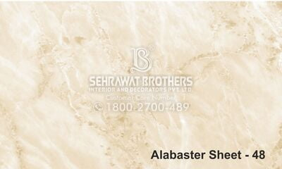 Alabaster Sheet SBAS1048