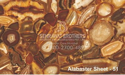 Alabaster Sheet SBAS1051