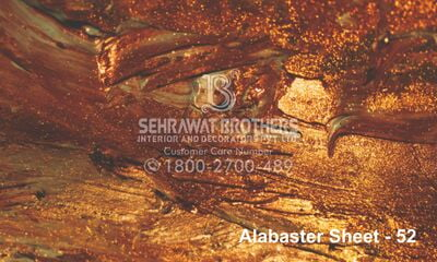 Alabaster Sheet SBAS1052