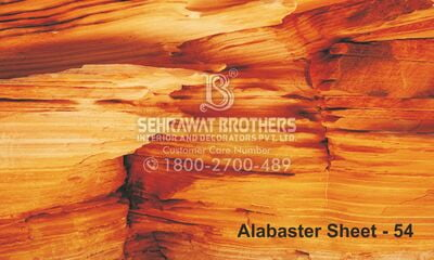 Alabaster Sheet SBAS1054