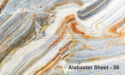 Alabaster Sheet SBAS1056