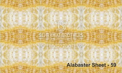 Alabaster Sheet SBAS1059