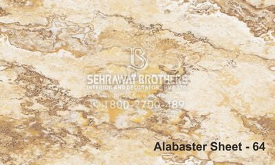 Alabaster Sheet SBAS1064